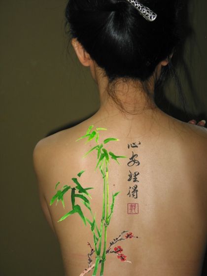 bamboo tattoo with wisdom quotes, asian plant, chinese stamp