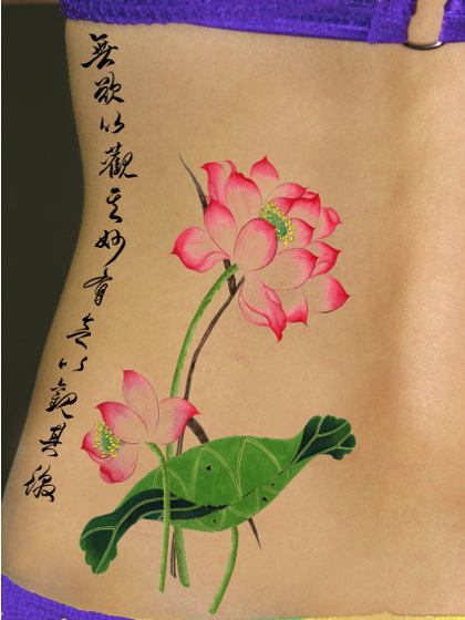 simple essay lotus flower