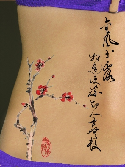 For Example In China And An The Peony Is A Symbolic Fl With Similar Meaning To