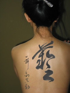 chinese cursive script tattoo - photo #7