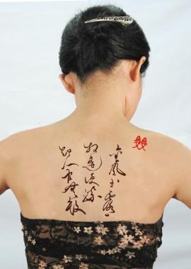 tattoos change wrap around tattoo designs. Black Bedroom Furniture Sets. Home Design Ideas