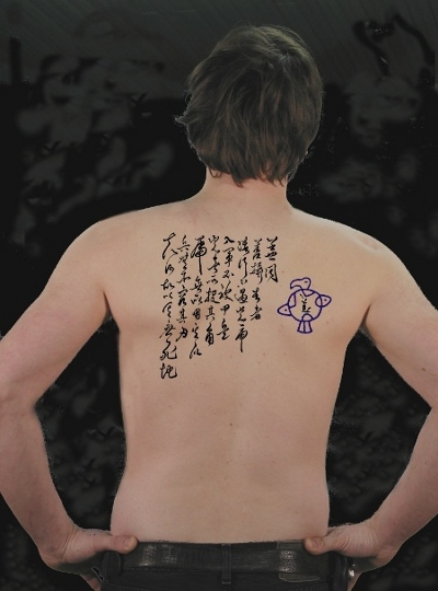 script tattoo, asian script writing, small chinese text