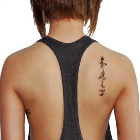 Chinese Symbol Tattoos on Writing Tattoo  Chinese Words  Text Tattoos  Asian Symbols