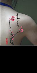 chinese calligraphy tattoo bamboo tattoo stamp tattoo - 128×250