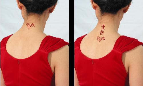 Chinese Zodiac Tattoo Small Animal Tattoos Small Symbols