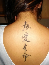 Testimonials Grass Style Tattoo Cursive Script Calligraphy Most